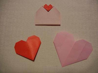 バレンタイン 折り紙 ハート メッセージ